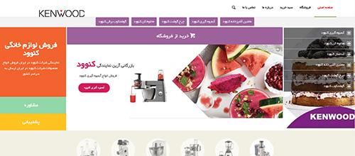 سایت کنوود ایران