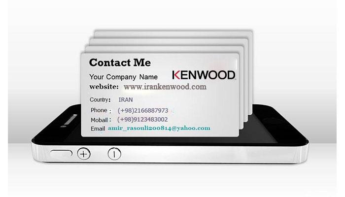 تماس با کنوود